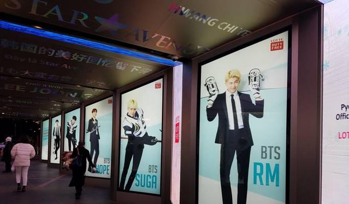 K Pop Tour Bangtan Boys Tour In Seoul Trazy Korea S 1 Travel