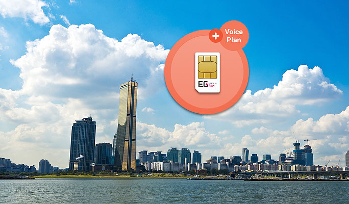 Korea Sim Card (EG Sim Card) - Mobile Data + Voice Plan