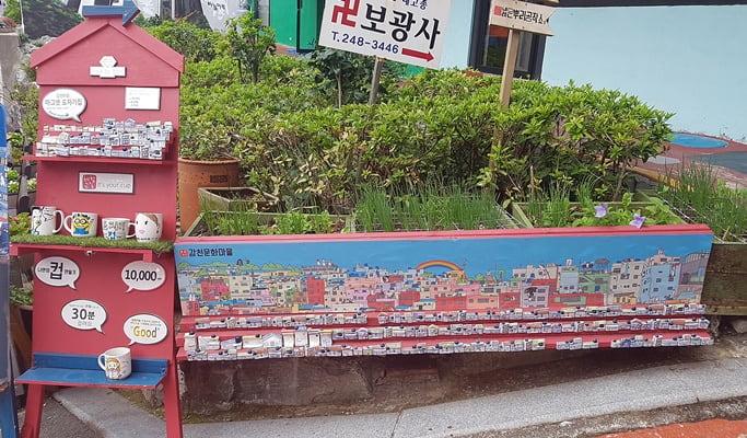 Gamcheon Culture Village & Eden Valley Ski Resort 1 Day Package