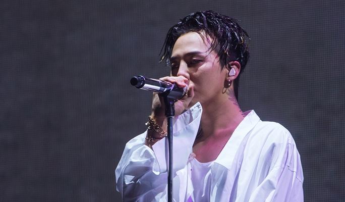 G-Dragon 2017 Concert Ticket: ACT III, M.O.T.T.E (Jun 10)