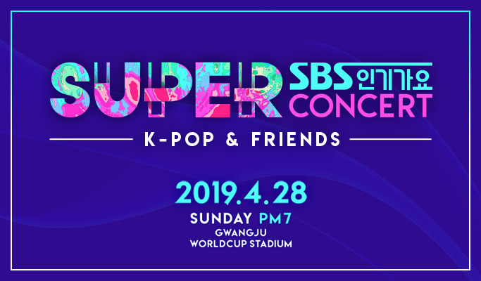 Gwangju SBS Inkigayo Super Concert 1 Day / 2D1N Tour - from Seoul (Apr  28~29)