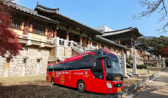 Gyeongju City Tour Bus Ticket