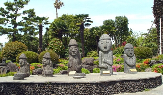 Jeju Ilchul Land Discount Ticket