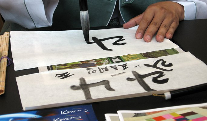 Traditional Korean Calligraphy Class in Insadong