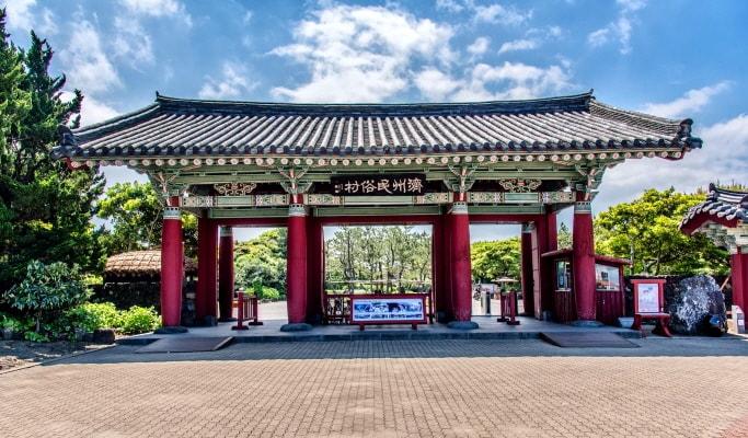 Jeju Folk Village Ticket