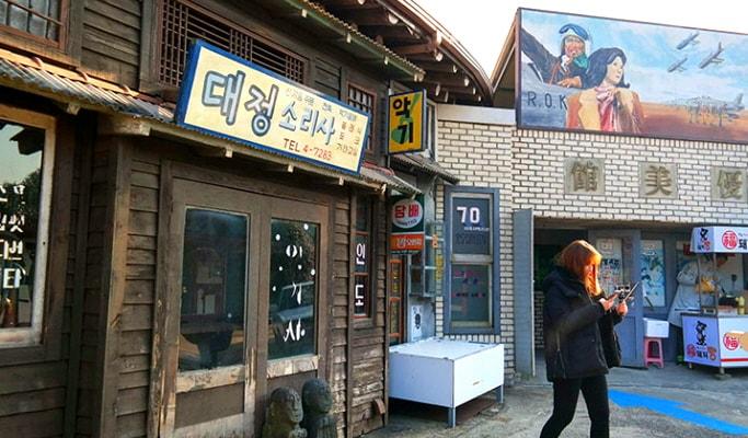 Jeju Soingook Miniature Theme Park Ticket