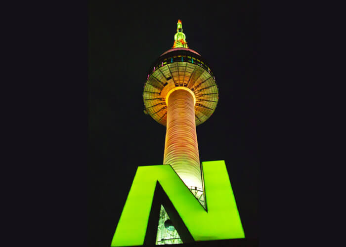N Seoul Tower Observatory Ticket