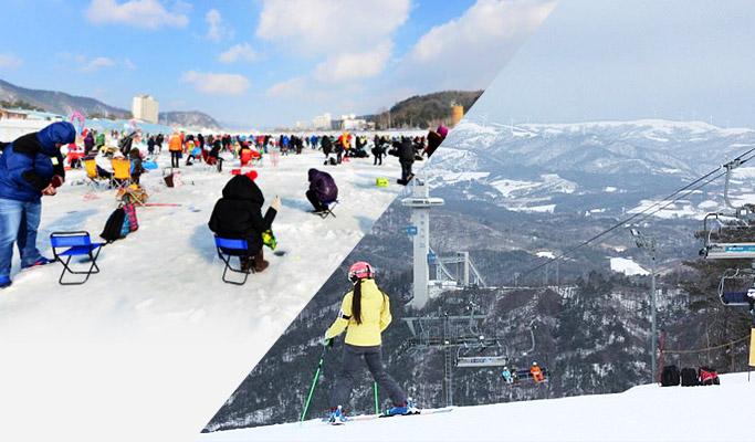 2D1N Ski Tour: Alpensia Ski Resort + Trout Ice Fishing Festival