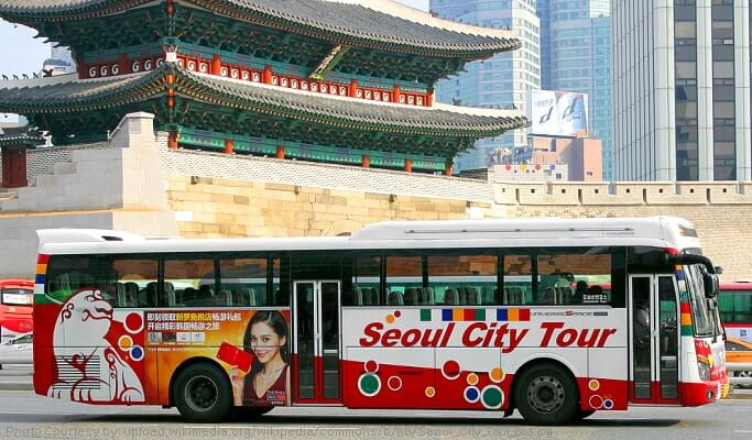 Seoul City Tour Bus Ticket