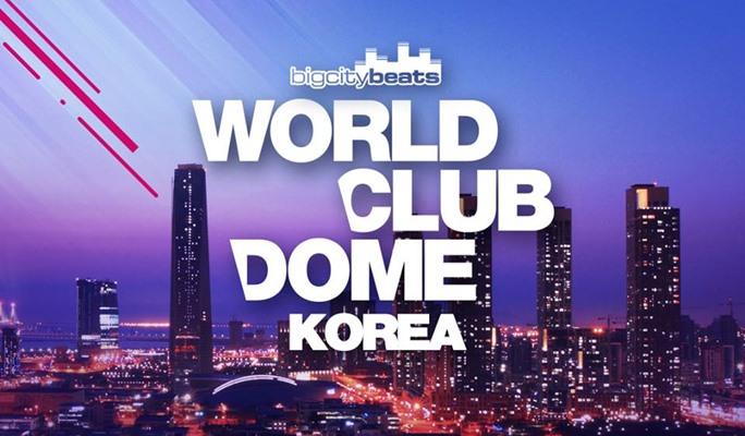 BigCityBeats World Club Dome Korea 2017 (Sep 22~24) Ticket + Shuttle Bus Package